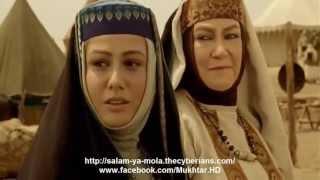 Al-Mukhtar Al-Thaqafi - Part 17/40 - URDU - HD