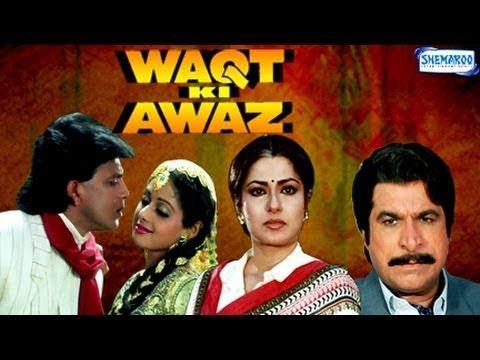 Xxx Mp4 Waqt Ki Awaz 1988 Hindi Full Movie Mithun Chakraborty Sridevi Kader Khan 80 39 S Hit Movie 3gp Sex