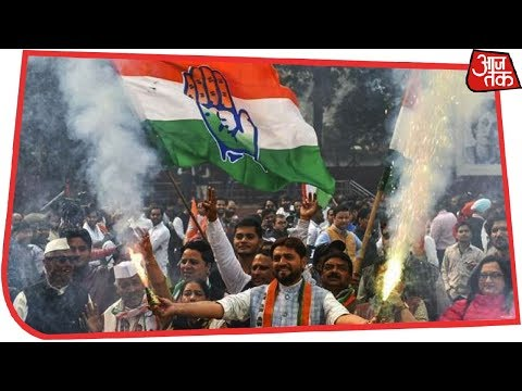 Xxx Mp4 हिंदी राज्यों में Congress की बड़ी जीत BJP पर मंडराया 0 5 की शर्मनाक हार का साया Election Results 3gp Sex