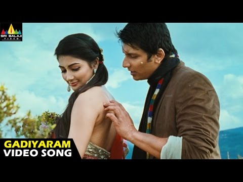 Xxx Mp4 Mask Songs Gadiyaram Video Song Jiiva Pooja Hegde Sri Balaji Video 3gp Sex
