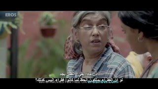 Nil Battey Sannata Official Trailer with ARABIC SUBTITLE مترجم بالعربية