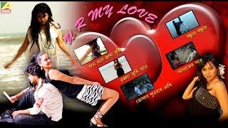 U R My Love I New Bengali Movie I Full Songs I Video Jukebox I HD