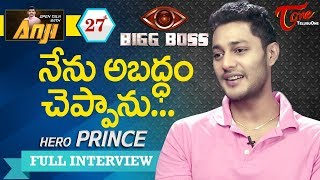 Hero Prince Exclusive Interview   Open Talk with Anji   #27   Latest Telugu Interviews