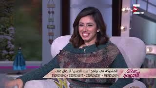 ست الحسن - مشاكل وأزمات المسرح المصري