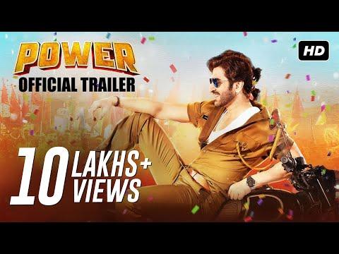 Power | পাওয়ার | Official Trailer | Jeet | Nusrat | Sayantika | Rajiv Kumar | 2016