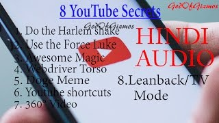 8 YouTube Secrets You Didn't Know Exist - HINDI AUDIO