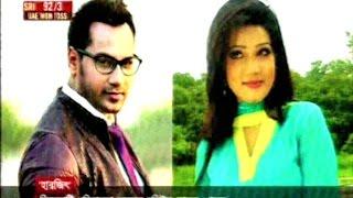 BD Film Actress Mahiya Mahi & Actor Shajal Together In New Bangla Film HARJIT