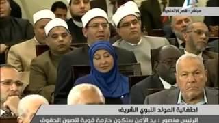 عبد الفتاح السيسي يبكي