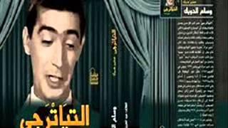 monir morad   ya mostafa
