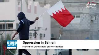 Bahrain courts give life sentence to Shia activists