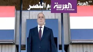 بغداد تحتفي بهزية داعش وأربيل عاتبة