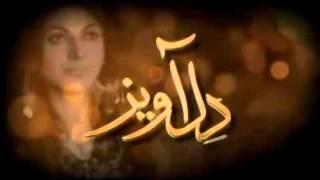 Dil Awaiz Drama Title Song   PTV Home   YouTube