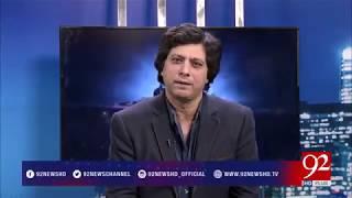 Jawad Ahmad Chairman Barabri Party Pakistan at 92 News Channel 'Night Edition' Program