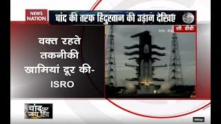 Chandrayaan 2: When NASA's refusal turned into a blessing in disguise for ISRO