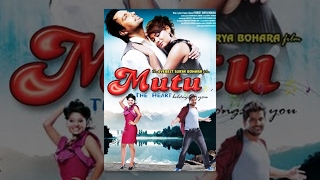 MUTU 'मुटु' | New Nepali Full Movie | Keki Adhikari, Bimlesh Adhikari
