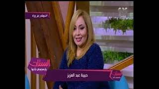 الستات مايعرفوش يكدبوا  اللي اتلسع من جوازة يوفر من مصروف البيت.. محدش ضامن غدر الزوج