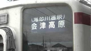 【東武鉄道】6050系 さすが東武鉄道 長編の方向幕変更