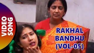 Rakhal Bandhu(Vol-05)