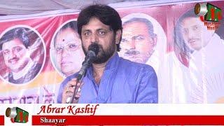 Abrar Kashif, Kalamnuri Mushaira, 21/09/2016, A/c. RAJEEV SATAV, Mushaira Media