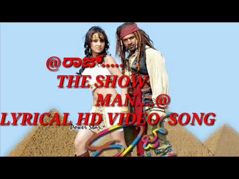 Xxx Mp4 ರಾಜ್ KANNADA MOVIE LOVE FEELING RAJA RANI SPECIAL LYRICAL HD VIDEO 3gp Sex
