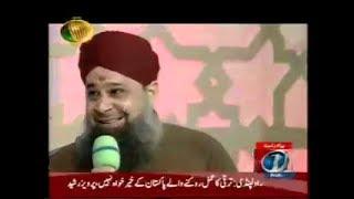 Zahe Muqaddar Huzoor E Haq Se By Owais Raza Qadri    Ishq Ramazan transmission