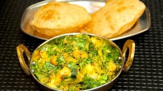 Aloo Chana Masala Bhaji Puri Video Recipe   Indian Meal Menu   Bhavna's Kitchen