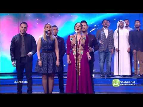 Xxx Mp4 أغنية موطني لكل المشتركين – الحلقات المباشرة – Arab Idol 3gp Sex