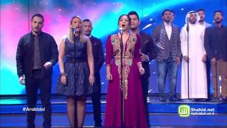 أغنية موطني لكل المشتركين – الحلقات المباشرة – Arab Idol