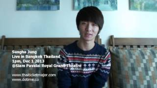 SUNGHA JUNG speaks about his Thailand concert on December 1.
