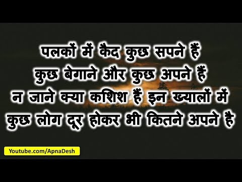 Xxx Mp4 Good Night Wishes In Hindi Shayari Images Whatsapp Videos Status Sms 3gp Sex
