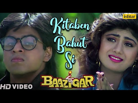 Xxx Mp4 Kitaben Bahut Si HD VIDEO SONG Shahrukh Khan Amp Shilpa Shetty Baazigar Bollywood Hindi Song 3gp Sex