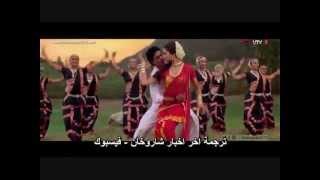 اغنية Titli من فيلم تشيناي اكسبرس مترجم بالعربية حصريا