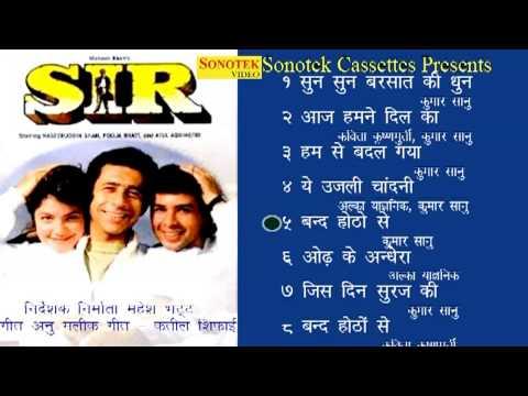Xxx Mp4 Sir सर Hindi Movies Audio Juke Box 3gp Sex