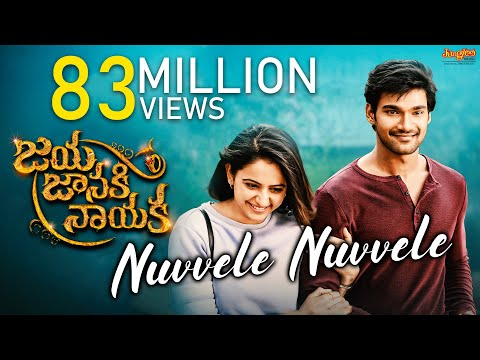 Xxx Mp4 Nuvvele Nuvvele Full Video Song Bellamkonda Sreenivas Rakul Preet DSP Boyapati Srinu 3gp Sex