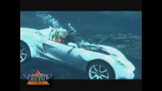 سيارة تغوص تحت الماء حقيقي
