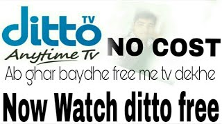 How to watch free Tv #free ditto tv
