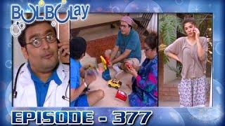 Bulbulay Ep 377 - ARY Digital Drama