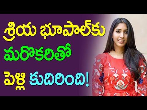 Shriya Bhoopal Marriage Fixed | Shriya Bhoopal Marriage With NRI | Akhil Akkineni | Marriage| Taja30