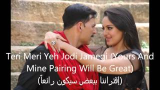 Dhadhang Dhang- Song Lyrics (English subtitels+مترجمة للعربية) HD