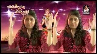 Kinjal Dave 2016 | Khamkari Khodal Maa Ae Maya Lagadi | Khodiyar Maa Nu Holdu | Gujarati DJ Songs