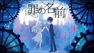 【Hatsune Miku】The Name of the Sin 罪の名前 PV【English Subtitles】