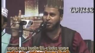 Bangla waz-part-2 আল্লাহ আমার রব-আমিরুল ইসলাম বিলালী সাহেবের এ তাফসীরটি শুনে আপনার বিবেককে নাড়া দিবে
