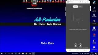 আমার মত কম্পিউটারের সাথে মোবাইলকে কিভাবে সংযুক্ত করবেন দেখে নিন    Android Screen Mirroring to PC