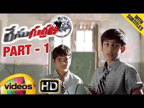 Race Gurram Telugu Full Movie w/subtitles   Allu Arjun   Shruti Haasan   Part 1   Mango Videos