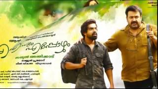 Ennum Eppozhum|Malayalam Movie|Title|Theme|Mohanlal|Manjuwarrier