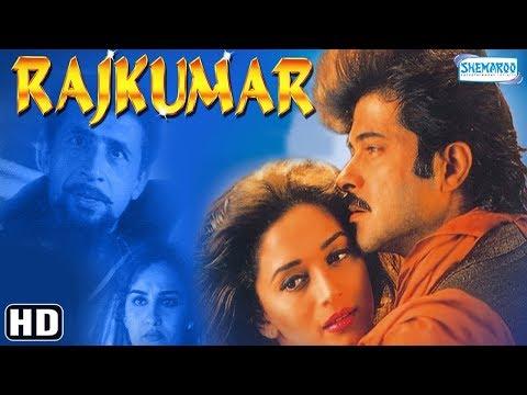 Rajkumar (HD) - Anil Kapoor - Madhuri Dixit - Naseeruddin Shah - Hit Hindi Movie With Eng Subtitles