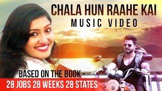 Chala Hun Raahe Kai | Music Video Based On Novel | 28 Jobs 28 Weeks 28 States