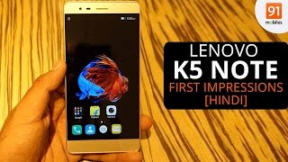 Lenovo Vibe K5 Note: First look | Hands On | Price [HINDI]