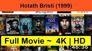 Hotath-Bristi--1999-__Full_