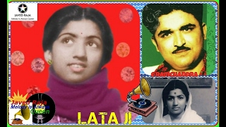 LATA JI~Film-SAUDAGAR-[1951]-Sun Meri Guiyan/ Ab Aayegi Piya Milan Ki Raat-[Best Audio-Only on